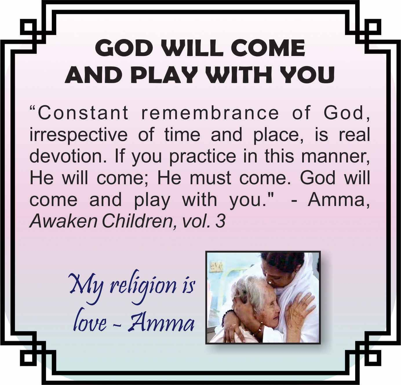 God will play with you