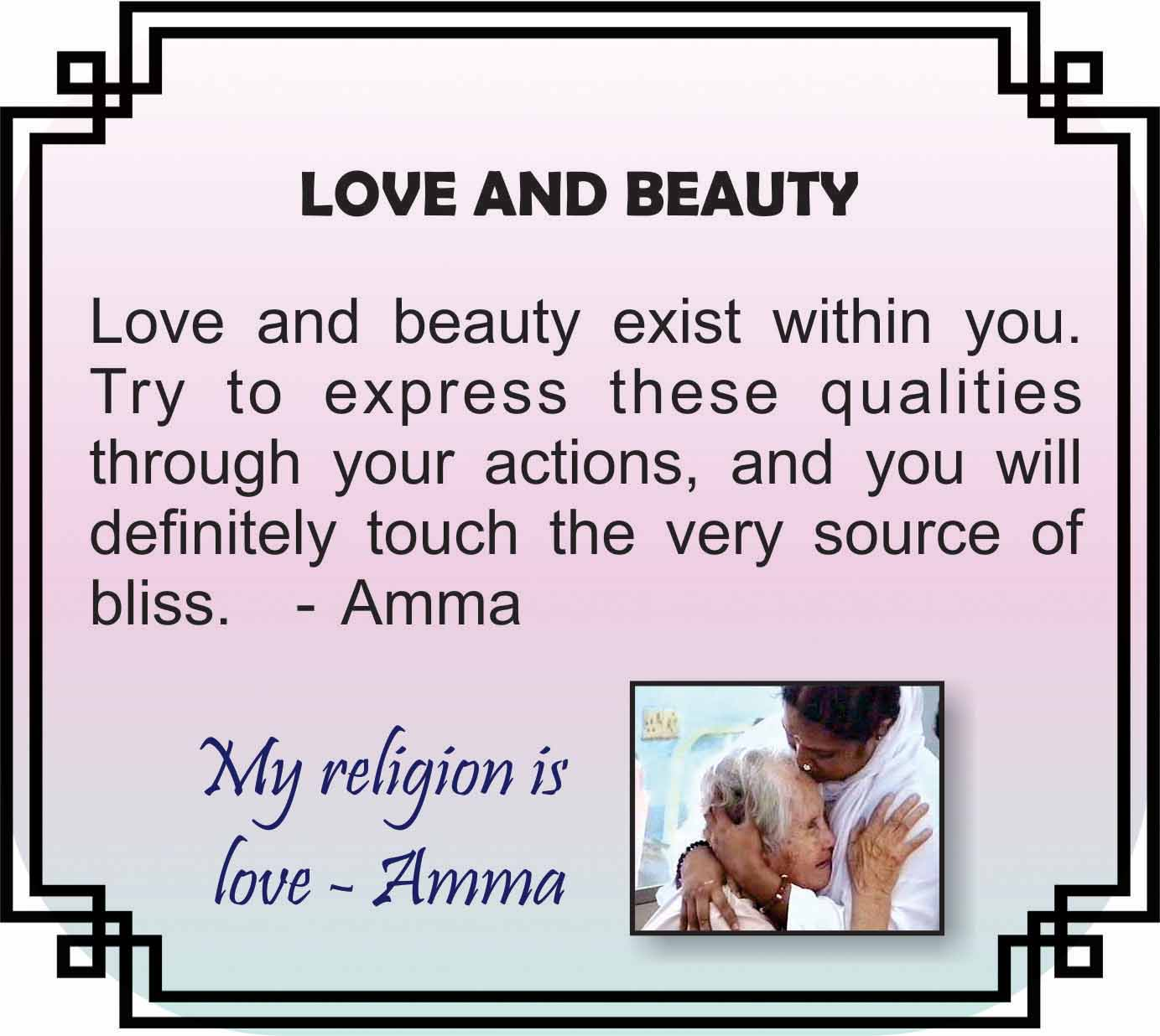 Amma love and beauty
